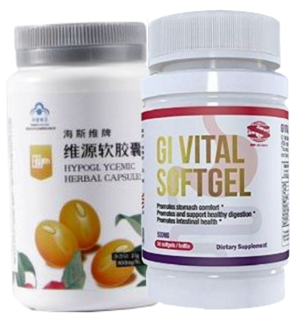 GI and Hypoglycemic herbal capsules